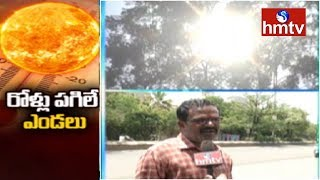Hyderabad Weather Report |  Public Response Over Summer Effect  | hmtv