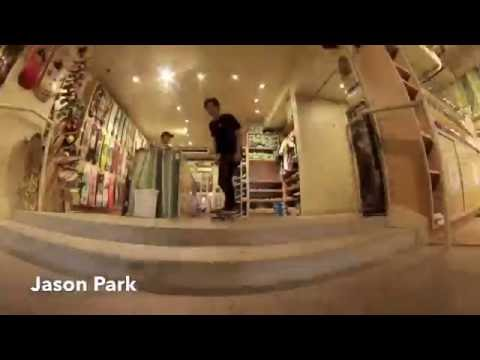 Two Stair Skate Party at 808 Skate