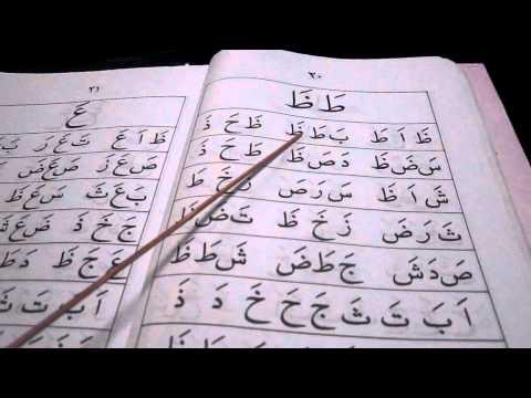 Cara Cepat Belajar Al-quran Buku Iqra 1 (mukasurat 15-17) video