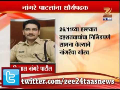 Vishwas Nangare Patil Nangare Patil Police