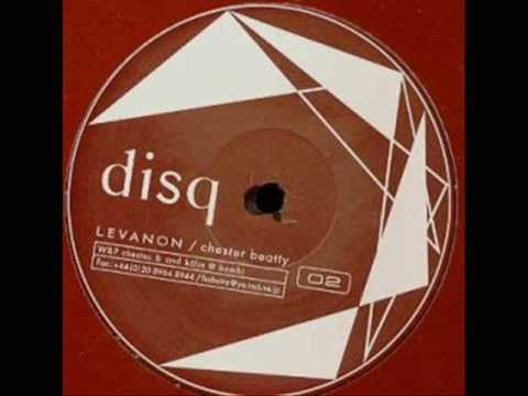 Chester Beatty - Levanon