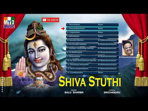 KANNADA SHIV BHAKTI SONGS | LINGASTAKAM || SIVA STUTHI || JUKEBOX | S.P.BALASUBRAMANYAM SONGS