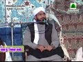 Hafiz Imran Aasi Sambrial Biyan) By MADINA VIDEO SAMBRIAL