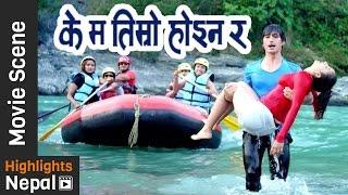 Jealousy In Love - New Nepali Movie KE MA TIMRO HAINA RA Scene Ft. Aaryan Adhikari, Mariska Pokharel