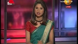 News 1st: Prime Time Sinhala News - 10 PM | (19-01-2018)