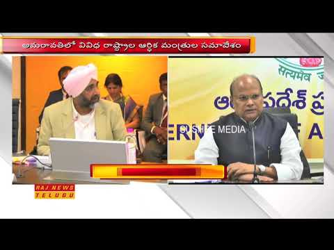 AP Minister Yanamala Rama Krishnudu Meet With Different States Of Finance Ministers | Raj News