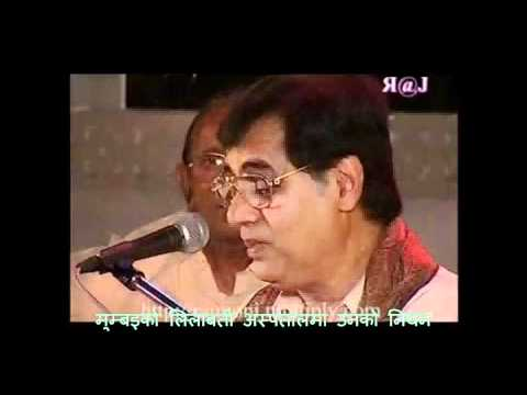 Rip  Jagjit Singh , Gajal King Of South Asia video