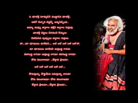 Podustunna Poddu Meda Song Lyrics video