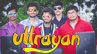 Funny gujarati || Uttrayan special || Gujju Comedy || Funny Uttarayan || uttarayan songs