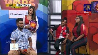 STAR WARS SIYATHA TV | 17.01.2019