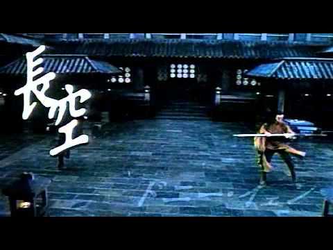 Hero - Ying Xiong - Trailer