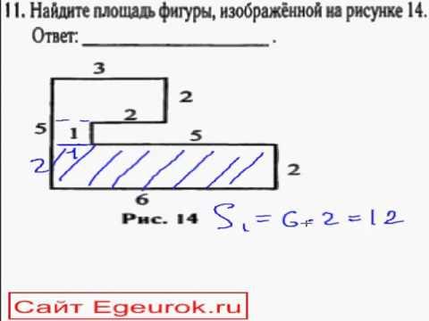Видео урок гиа по математике 2013: Найти площадь фигуры.