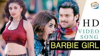 Latest Malayalam Movie Song | MIRCHI | Barbie Girl | Richa Gangopadhyay | Prabhas