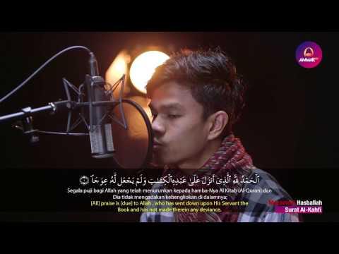 Al Kahfi 1-10 & 100-110 (recited By Muzammil Hasbullah On AmmarTV)