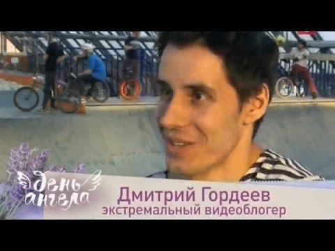 Подарили BMX парню из ДЕТДОМА - тв эфир