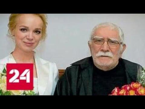 Просчиталась: супруга Армена Джигарханяна обиделась и уехала из России - Россия 24