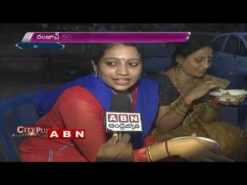 Vizag People Enjoys Haleem Season | Ramadan 2018