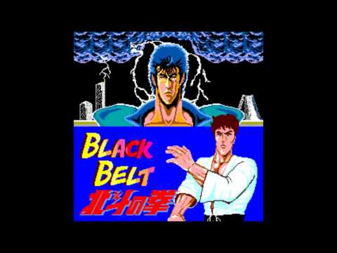 SMS - Black Belt - Stage Theme BGM Remix / Remastered / Re orchestration