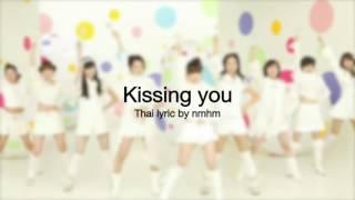 Watch Girls Generation Kissing You video