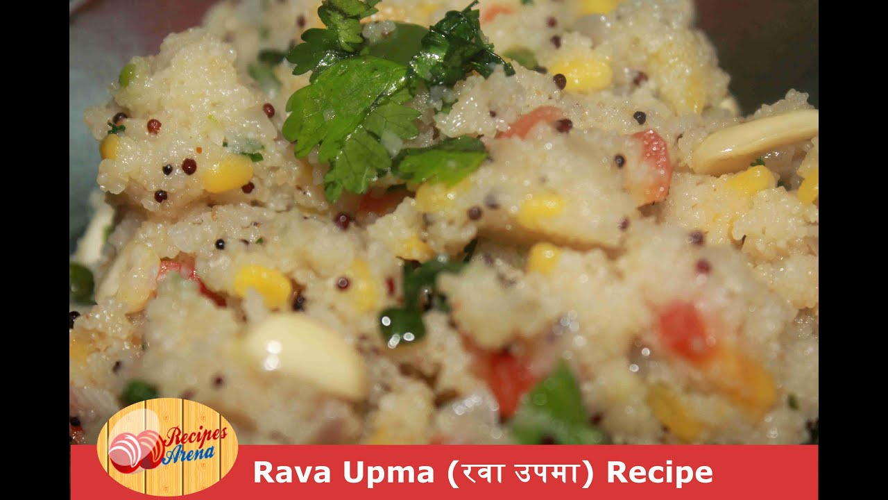 How to make Delicious Rava Upma at Home in Hindi-Malyalam Recipe of Suji Upma to cook Kerala Style