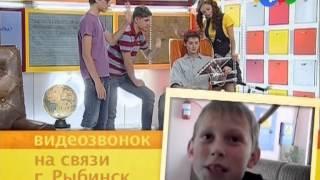 Служба спасения домашнего задания - Выпуск 04