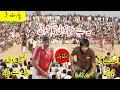 Kamala Gujjar Vs Foji Muhammad Younis   Shooting Volleyball Best Match Jashn E Bahara Mianwali