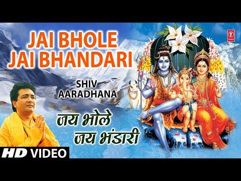 Jai Bhole Jai Bhandari Teri Hai Mahima Nyari-Shiv Aradhana By...