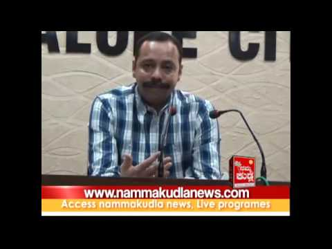 Mangalore Police Commissioner S  Murugan Press Meet
