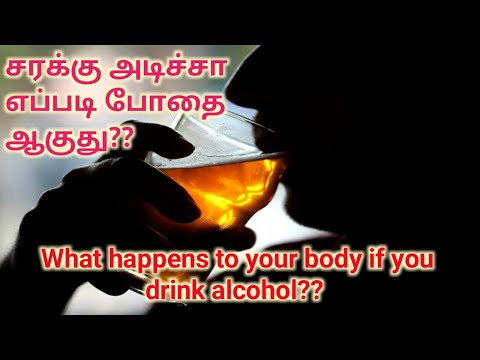 How alcohol make us unconscious? | Day to Day Science | 1