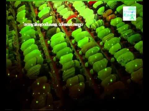 വെളിച്ചം – Documentary