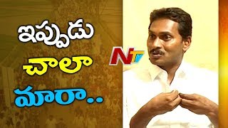 Every Day I Become More Human, Sensitive during Padayatra | YS Jagan Exclusive Interview | NTV