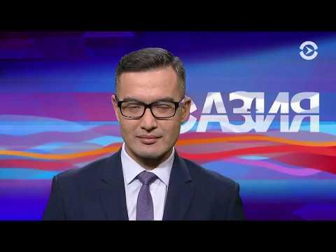 Казахстан после протестов и дальше без России? | АЗИЯ | 11.05.2018