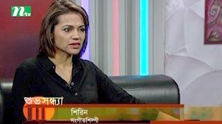 Shuvo Shondha (শুভসন্ধ্যা) | Episode 4444 | Talk Show