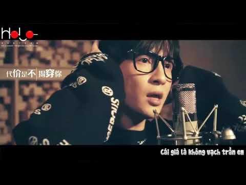 [Vietsub] Hồ Ly (OST Hai Kiếp Yêu Tinh) -  Tiết Chi Khiêm