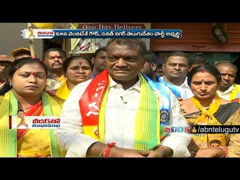 TDP Leader Kuna Venkatesh Goud | Leader Tho Mukha Mukhi | Full Episode | ABN Telugu