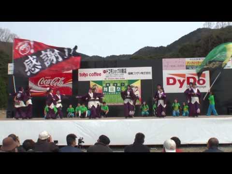 YOSAKOIみやざき~絆~ ~川棚温泉 舞龍祭2011