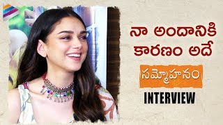Aditi Rao Hydari Reveals her Beauty Secret | Sammohanam Movie Interview | Sudheer Babu | Vivek Sagar