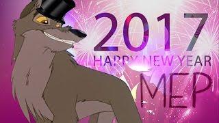 Animash/Anime - Happy New Year 2017!! ???