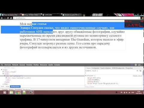 Тринадцатый урок по PHP | Работа с базами данных, создание своей CMS Урок 1