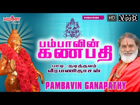 Ayyappan Tamil Devotional Video Song By Veeramanidaasan - Pambavin Ganapathy video