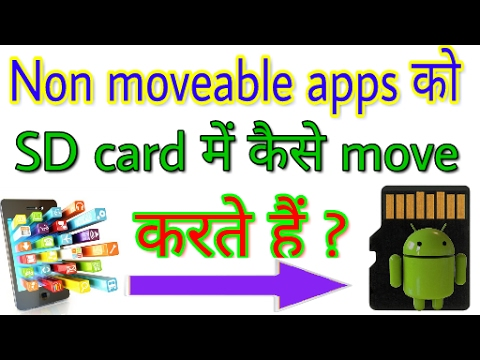 move non moveable app to sd card   Vlog temp# online tech study   how to increase ram and internal s