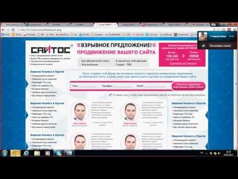 Как нанимать удаленных помощников на Workzilla.ru.