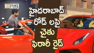 Naga Chaitanya Driving Ferrari on Hyderabad Streets : Unseen Video