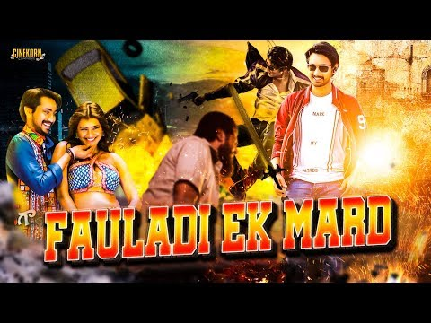 Fauladi Ek Mard Hindi Dubbed 2018 New Movie Trailer | Upcoming New Hindi Dubbed Movie