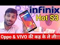 20mp Selfie Smartphone Only In Rs.8999 Infinix Hot 3s