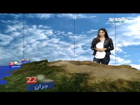 نشرة الطقس المسائية 14-04-2015