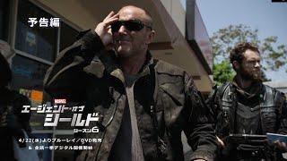 エージェント・オブ・シールド シーズン3 第15話