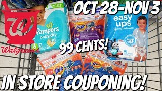 WALGREENS IN STORE COUPONING 10/28/18-11/3/18! 99 CENTS PAMPERS! POSSIBLY FREE CHIPS & MORE!