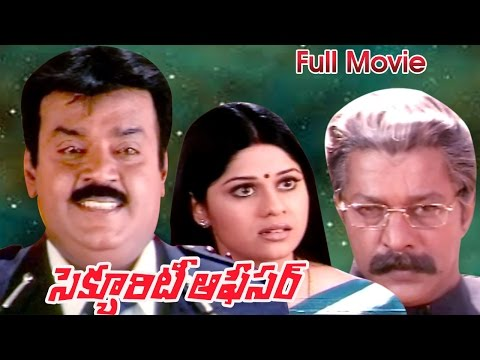 Security Officer Full Length Telugu Movie || DVD Rip..