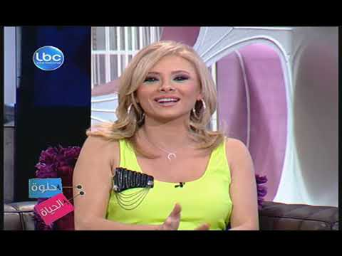 Helwi El Hayet - May 24,2013